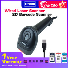 Yanzeo C2000 2D USB Wired Reader QR PDF417 Supermarket Datametrix Barcode Scanner термопленка sports film fluo green 401