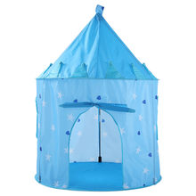 Play Tent Portable Foldable Ball Pool Pit Princess Castle Play House Indoor Outdoor Toys Gifts For Kids Children Girl(China)