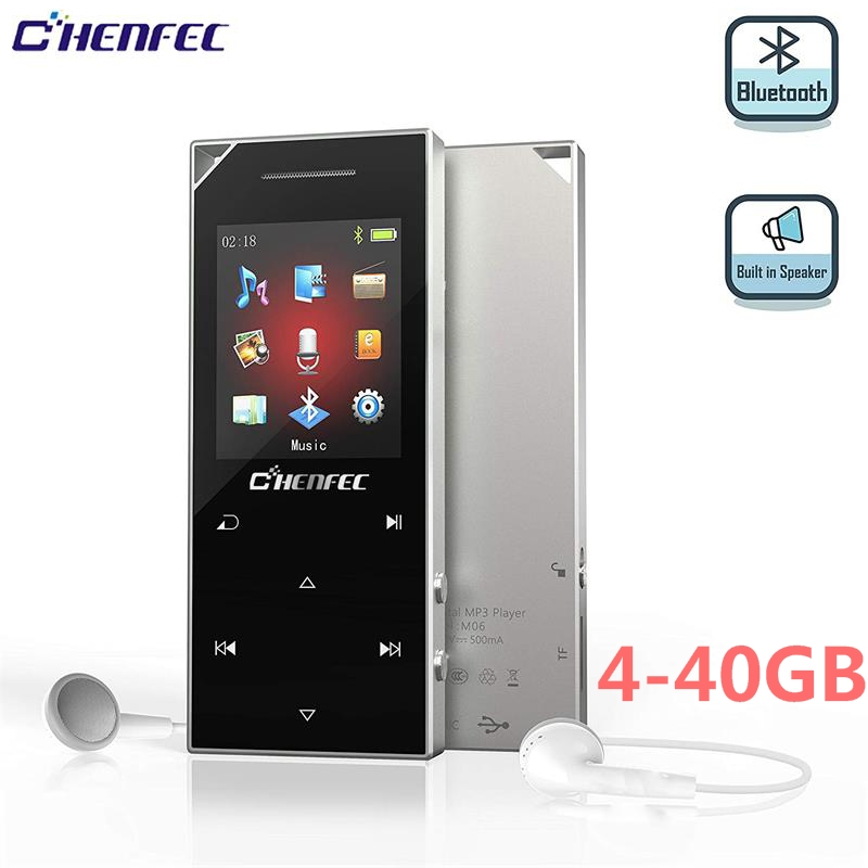 Newest Bluetooth MP3 Music Player Lossless HiFi MP3 Player Built-Speaker Portable Audio Player Alloy MP3 With FM Radio, Recorder