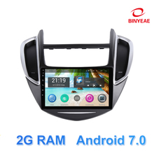 9″ Android 7 Car DVD Player GPS for Chevrolet TRAX 2013 2014 2015 audio car radio stereo navigator with bluetooth wifi built in
