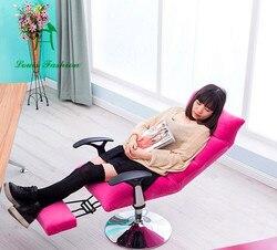 Разноцветное кресло для макияжа
