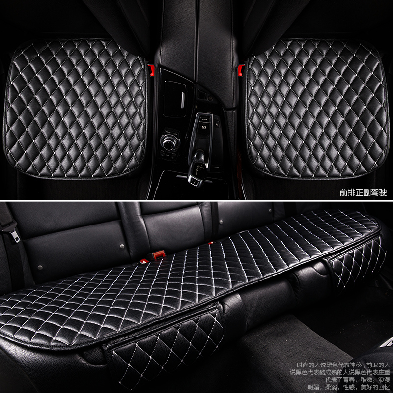 leather Car seat cushions general covers, car seat cover, truck seat covers car cushion