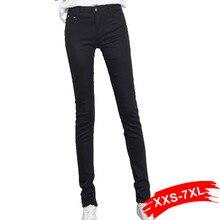Extra Denim ยาวกางเกงขายาวสีดำยืดกางเกงยีนส์สูงสาว กางเกงสบายๆดินสอสูงสุภาพสตรี