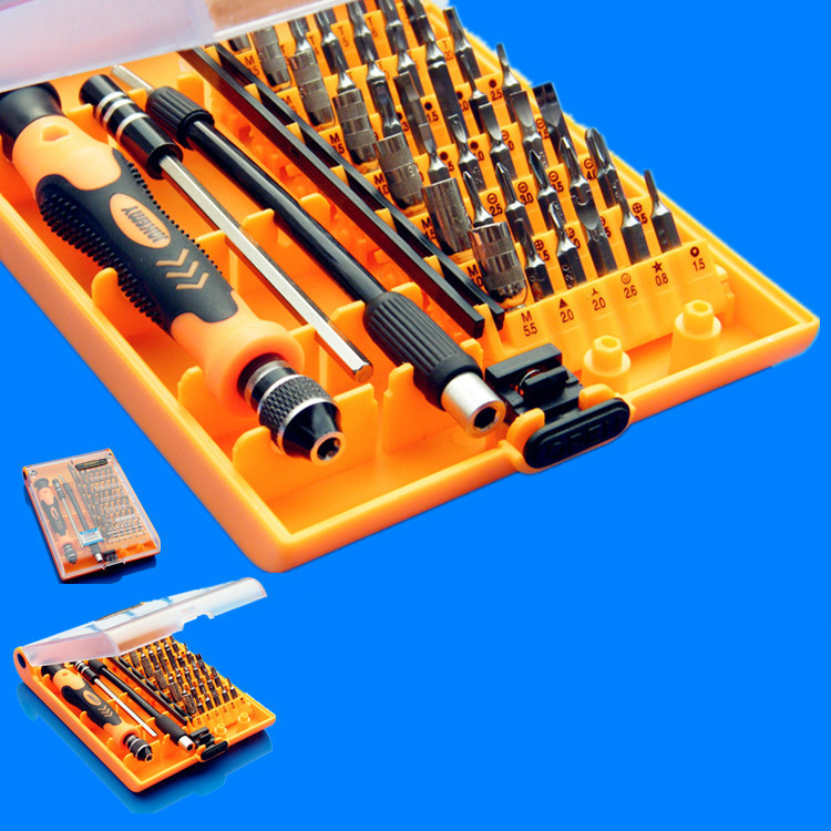 Screwdriver Combination Repair Kit To Disassemble The Apple Digital Multifunction Mobile Phone Screwdriver the new hg10 48d12 and disassemble