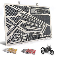 Motorcycle Engine Radiator Bezel Grill Grille Guard Cover Protector For Honda CB650F 2014 2015 2016 CBR650F
