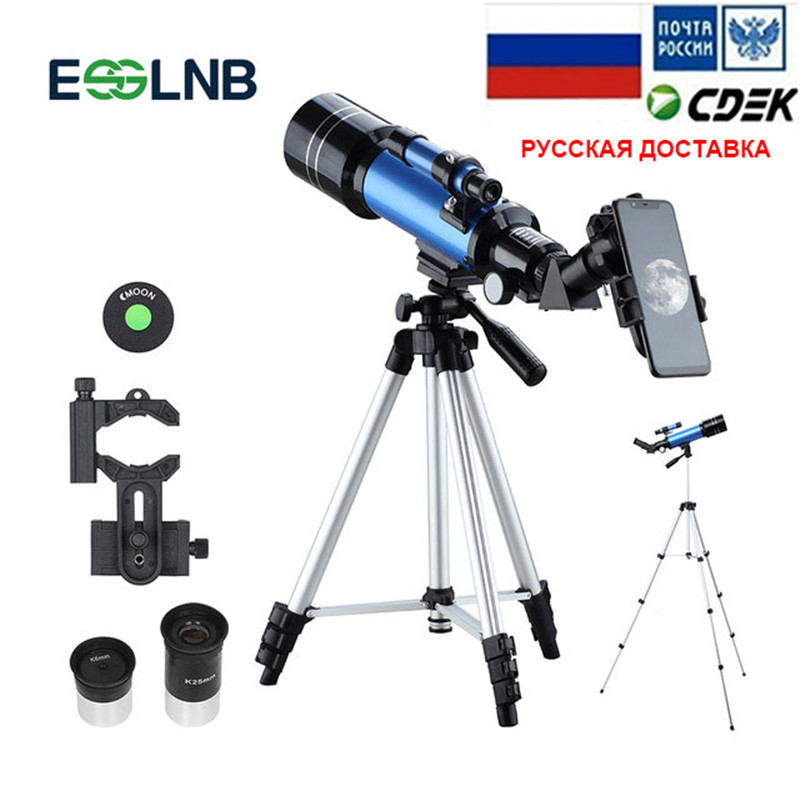 F40070M Telescope Astronomical Monocular With Tripod Refractor Spyglass Zoom High Power Powerful For Astronomic Space