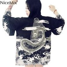 NiceMix 2019 Summer Fashion Women Casual Loose Vintage Long Sleeve Dragon Print Chiffon Cardigan kimono Blouse Tops Japanese Sty