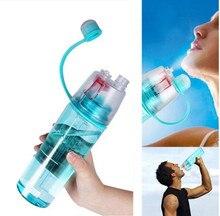 Creative Spray Sport Water Bottle Cycling Fruit Juice Bicycle Portable Kettle Shaker My Water Bottle 400ml/600ml
