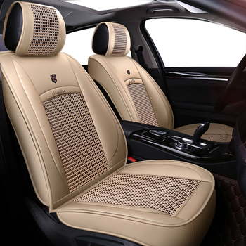 ZHOUSHENGLEE Universal ice silk car seat covers For eugeot all models 307 106 205 206 301 306 308 406 407 508 3008 accessories