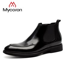 20e460cbe80 MYCORON Formal Boots Crocodile Leather Pointed Toe Men Boots Slip On  Comfortable Chelsea Boots Male Footwear