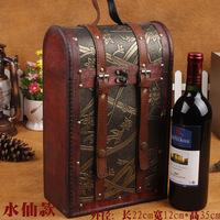 Classic retro vintage box double pack wine antique wooden box packaging box creative gift boxes wholesale gift wooden