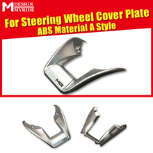 W253 Steering Wheel Low Cover Automotive Interior ABS Silver Fits For GLC250 GLC350 Plate A-Style 16+