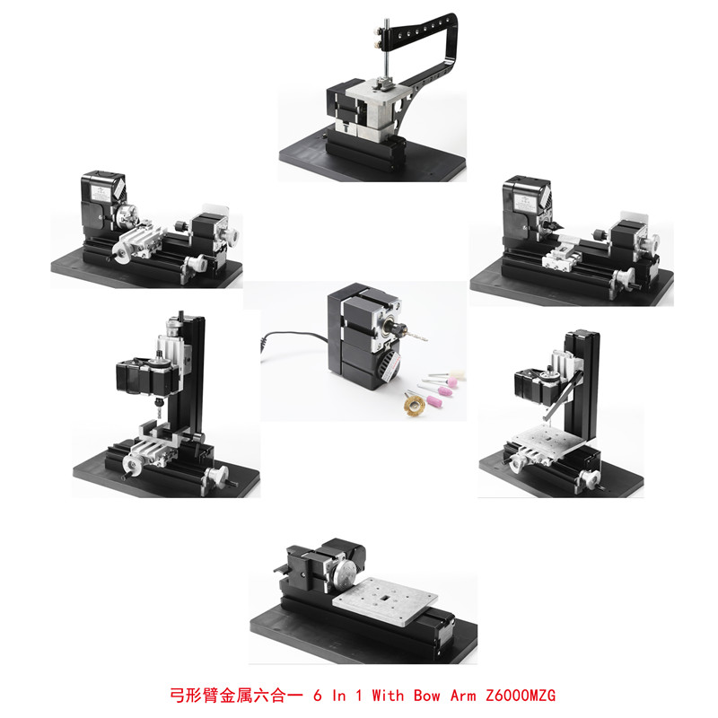 купить Metal 6 in 1 Mini Lathe with Bow-arm/24W,20000rpm bow-arm 6in1 Lathe Z6000MZG онлайн