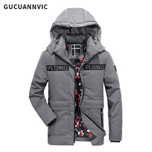 Fashion winter jacket men  casual men's cashmere cotton padded jacket hooded detachable hat warm slim