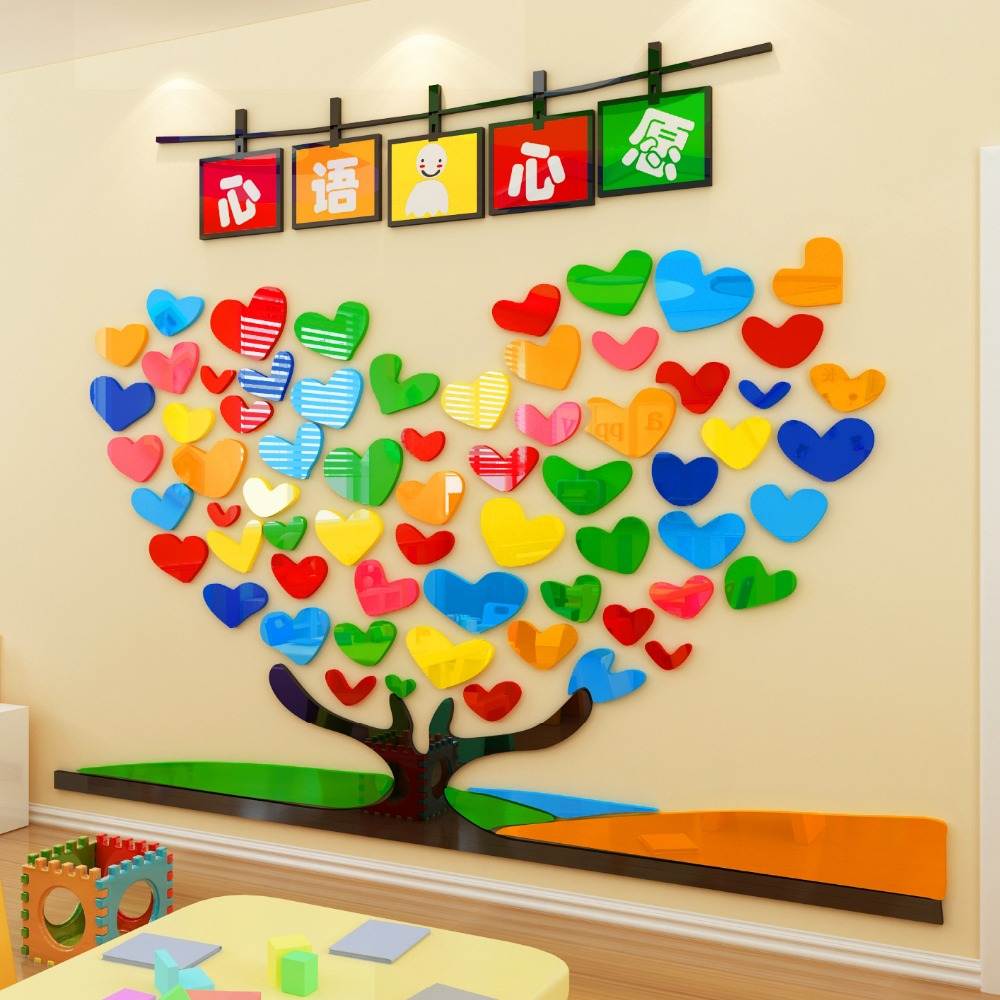 Early childhood classes Kindergarten wish tree 3D wall decoration ...