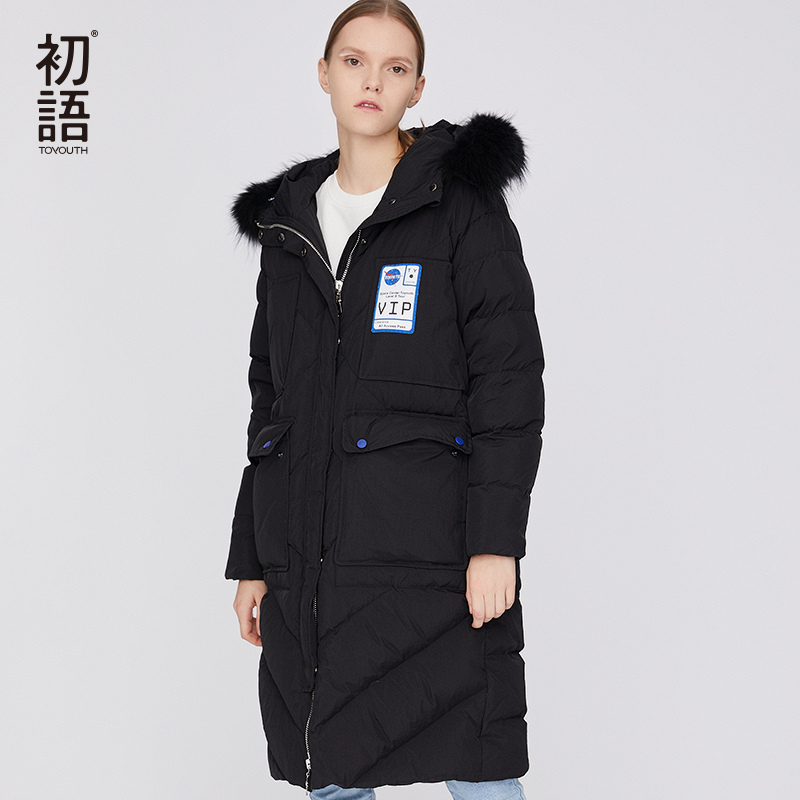 Toyouth зиму с капюшоном утка вниз Стеганое пальто утепленная верхняя одежда Для женщин фугу пальто парка одноцветное вниз Femme пальто 2018