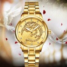 Золотые женские часы, стразы, кварцевые часы для девушек, Лидирующий бренд, роскошные женские наручные часы с кристаллами, женские часы