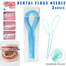 Горячая 3 упаковки нитей зубной нити держатели зубной нити между ортодонтическими брекетами мост Hilo Стоматологическая высокое качество Mdf