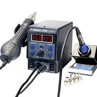 YIHUA 8786D-I Новая Обновленная паяльная станция горячего воздуха пистолет Электрический паяльник 2в1 постоянная температура цифровой дисплей р...