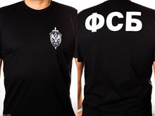 T-shirt New Hot Sale T-shirt T-Shirt Russian Secret Service FSB. Pure quality cotton. Black and white style