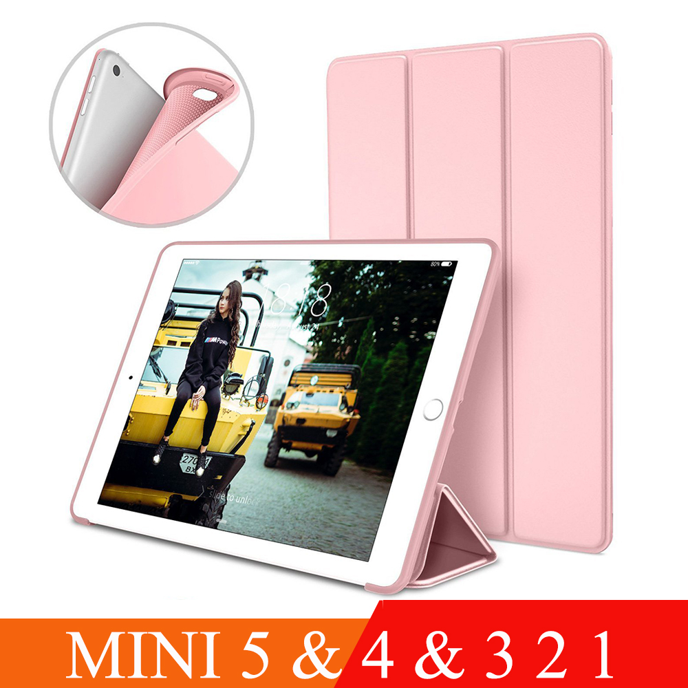 <font><b>Case</b></font> For Apple <font><b>iPad</b></font> <font><b>Mini</b></font> 4 3 2 1 <font><b>Case</b></font> Slim Fit Pu <font><b>Leather</b></font> Soft Silicone Back Trifold Stand Smart Cover for <font><b>iPad</b></font> <font><b>Mini</b></font> <font><b>5</b></font> <font><b>Case</b></font> <font><b>2019</b></font> image