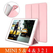 Case For Apple iPad Mini 4 3 2 1 Case Slim Fit Pu Leather Soft Silicone Back Trifold Stand Smart Cover for iPad Mini 5 Case 2019 цена 2017