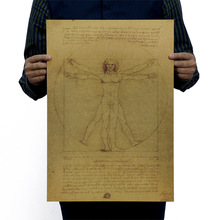 Leonardo Da Vinci manualidades Vitruvian hombre papel Kraft clásico película cartel Escuela Decoración de pared calcomanías arte DIY Retro impresiones de decoración