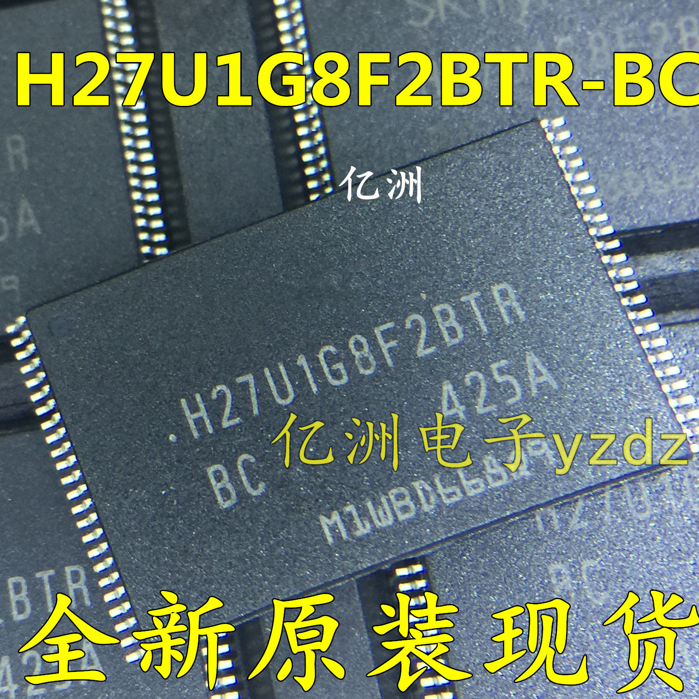 1pcs/lots H27U1G8F2BTR-BC H27U1G8F2BTR TSOP-48