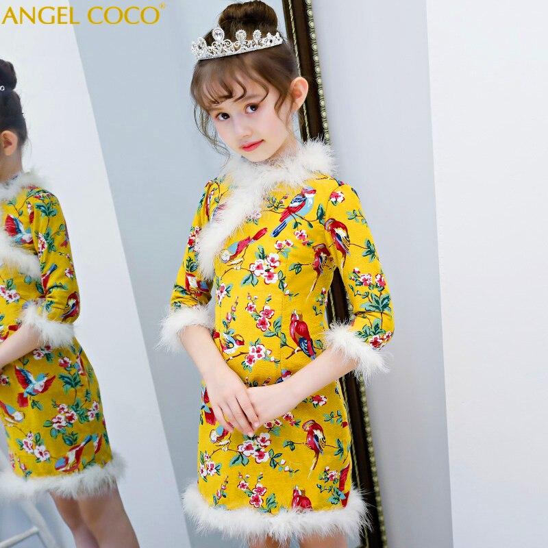 Chinese New Year Party Girls Cheongsam Long Sleeve Christmas Children's Evening Dress Thicken Fur Collar Kids Teens Clothes
