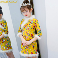 Chinese New Year Party Girls Cheongsam Long Sleeve Christmas Children's Evening Dress Thicken Fur Collar Kids Teens Clothes