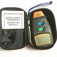 DT-2234C + tachymètre numérique moteur vitesse compteur de vitesse numérique Laser numérique tachymètre Photo sans Contact Tach compteur de vitesse