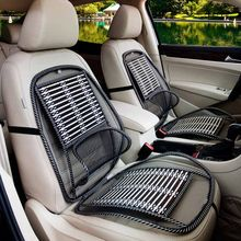 Universal Auto Vehicle Massage Cushion Cooling Summer Cushion Breathable Car Seat Cushion Cool Pad car-styling(China)
