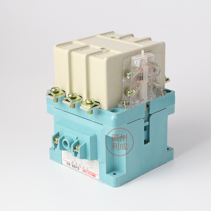 AC contactor CJ20 63A 36v 110v 220V 380V three phase silver contact 2NO 2NC in Contactors from Home Improvement