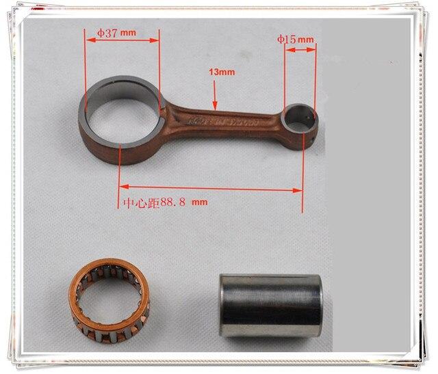 YBR125 type motorcycle crankshaft assembly  sword crankshaft crankshaft construction of Euro 1 and Euro 2 crankshaft