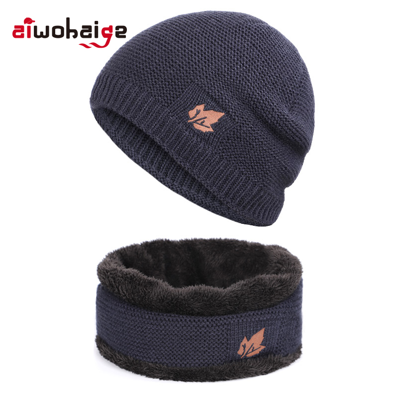 2019 Fashion Men's Winter Knit Beanies Hat Scarf 2 Pieces Set High Quality Men Plus Velvet Thicken Soft Cap Scarves Warm Male