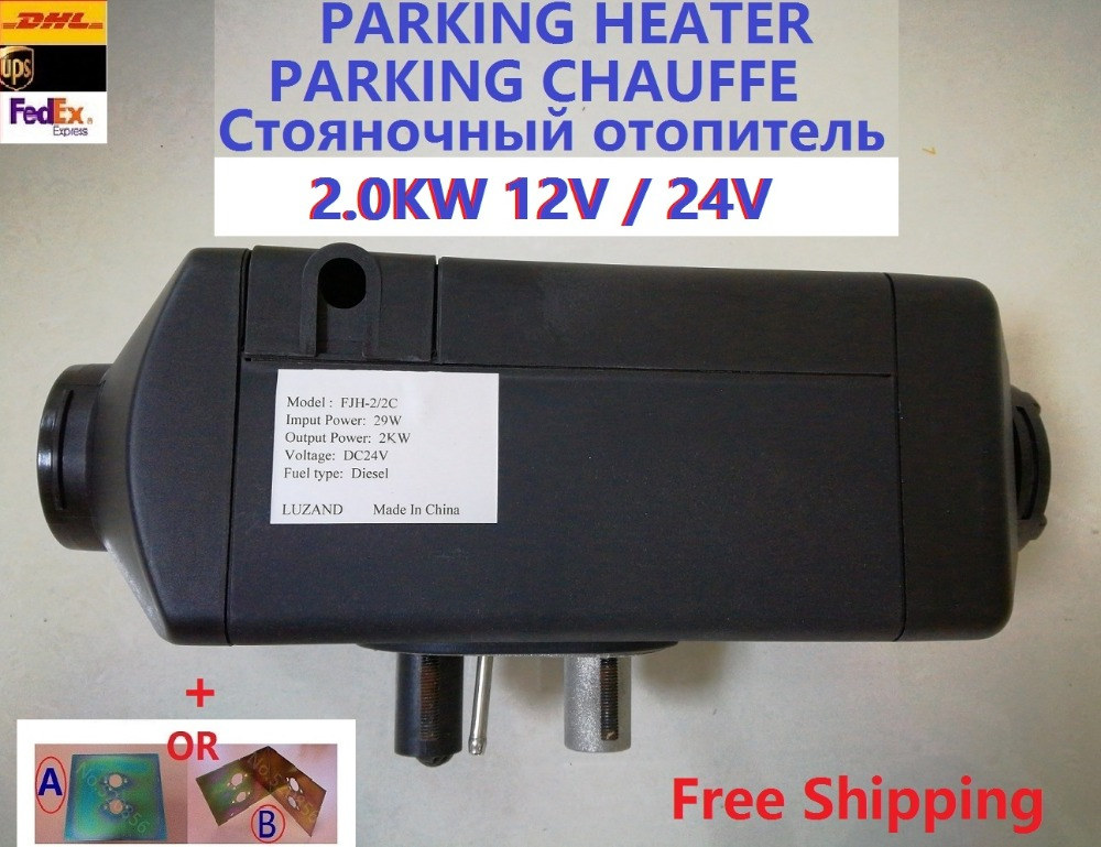 Free shipping Air Parking Heater Not Webasto Heater 2kw Diesel Heater For Car For Boat For