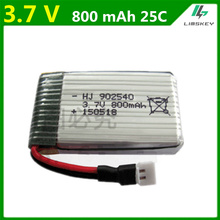 20pcs/lot 3.7V 800mAh Battery For Syma X5S X5HW X5HC X5SW M68 four-axis Model Aircraft 3.7 V 800 mAh 902540 25C battery