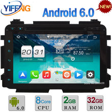 Octa Core 32GB ROM WiFi Android 6.0 4G FM 4GB RAM DAB RDS Car DVD Radio Stereo Video Player For Honda Vezel HRV 2014 2015 2016