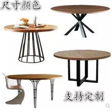Американский Ретро твердый круглый деревянный стол обеденный стол простой современный небольшой квартира ресторанный круглый стол кафе переговорный стол