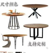 American retro solid wood round table dining table simple modern small apartment restaurant round table cafe negotiation table.(China)