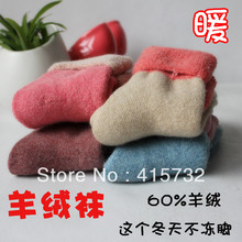 Free Shipping 10 pcs 2013 Solid Rabbit Wool Women's Warm Fuzzy Socks Thermal Thick socks Loop Pile Double Layer Socks For Girls fuzzy b double star opensets and fuzzy chi double star closed sets