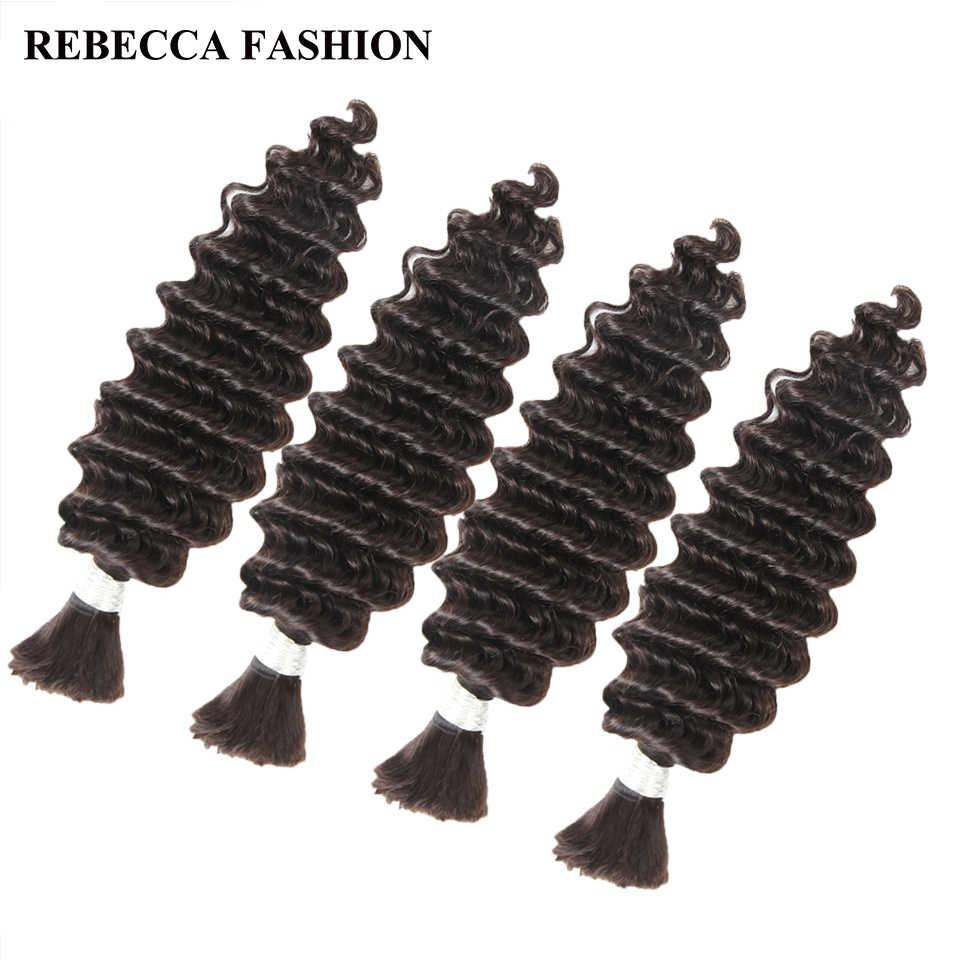 Ребекка бразильских неповреждённых волос глубокая волна массового человеческие волосы для плетения 4 Связки Бесплатная доставка 10 до 30 дюймов натуральный Цвет волос для наращивания