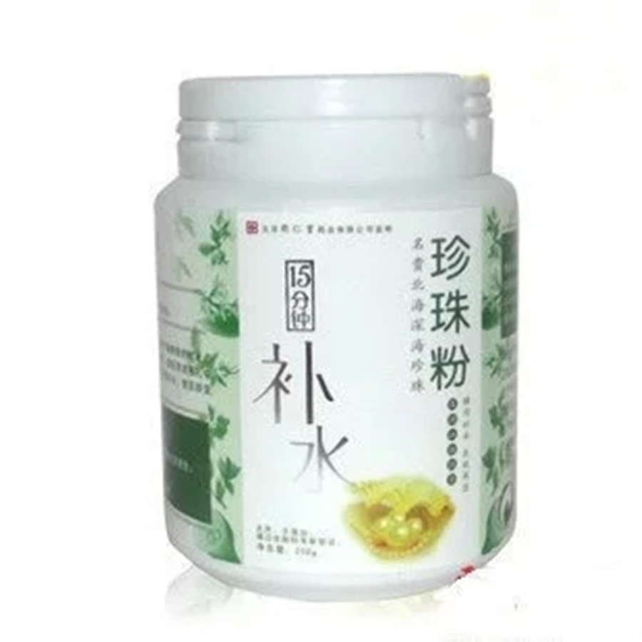 Hot Sale 250g Pure Pearl Powder 15 Minutes Remove Spots And Acne Black Heads Whitening Skin