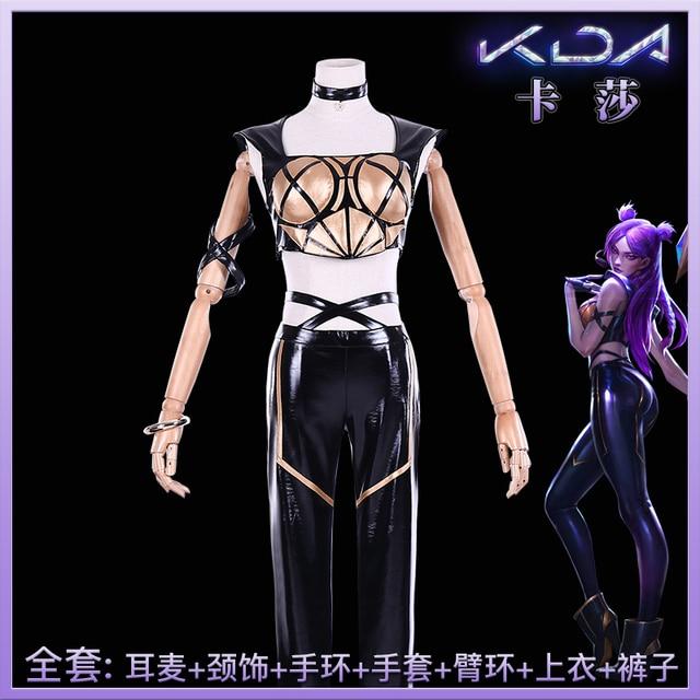 [Dec.Stock] Anime! 2018 Hot Game LOL KDA Kaisa Uniform Cosplay Costume K/DA Kai'Sa PU Leather Suit For Halloween Free Shipping 2