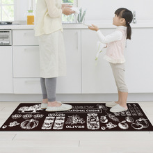 Leather Doormat Floor Mat Anti-slip Water Absorption Carpet Kitchen Door Toilet Tapete Rug Porch