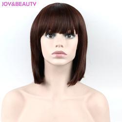 Радость и красоты волос Для женщин Полный Fringe короткий боб парик коричневый бордовый термостойкие Синтетические волосы парик высокого