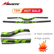 TOP brand Ullicyc Mountain Bike Part 3K Full Carbon Handlebar(Flat/Rise) 31.8*580/600/620/640/660/680/700/720/740mm free ship