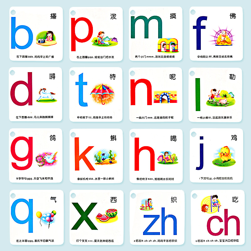 New 108pcs/set Fun Chinese Characters Cards For Starter Learners And Children With Chinese Phrase ,hanzi Cards And Pin Yin