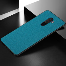 For Xiaomi POCOPHONE F1 case cover global POCO back fabric protective Pocophone Global Version F 1