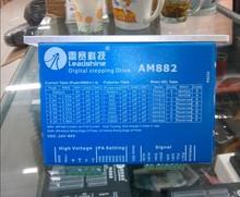 Freies verschiffen Leadshine 2-phasen hochpräzise schrittantrieb AM882 fit NEMA 23-34 modus motor arbeit 36-80VDC aus 1.0A 0.5-8.2A